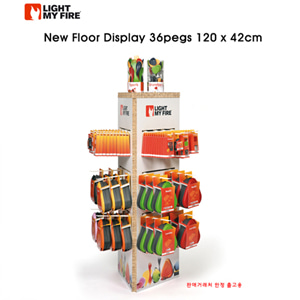 [Light My Fire] New Floor Display 36pegs 120x42cm-매장출고용